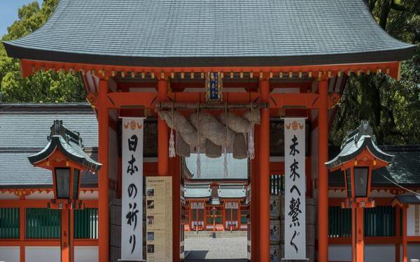 shinmon gate