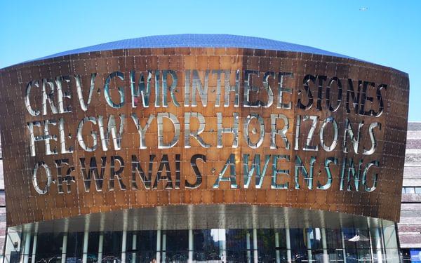 The striking Millennium Centre in Cardiff
