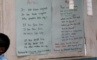 Poems on the walls of the school