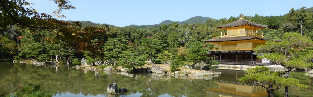 Rokuon Ji Zen Buddhist Temple In Kyoto