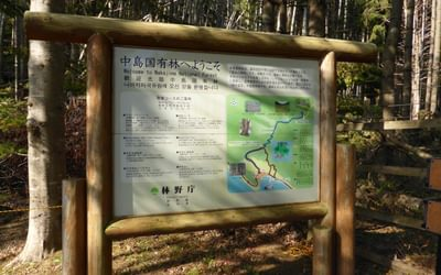 There Are Often Helpful Signposts At The Trailheads Such As This One On Naka Jima Island