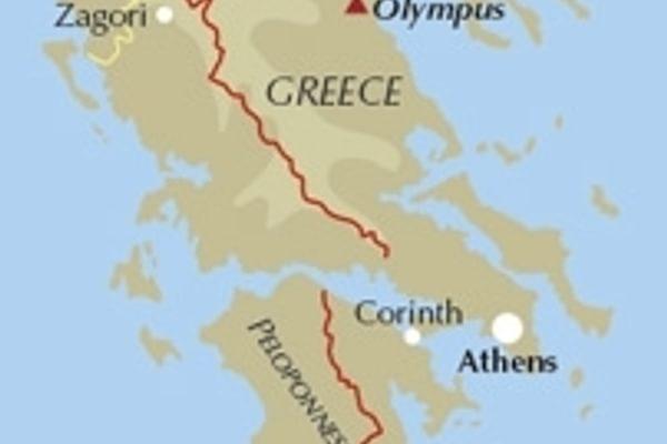 968 BC