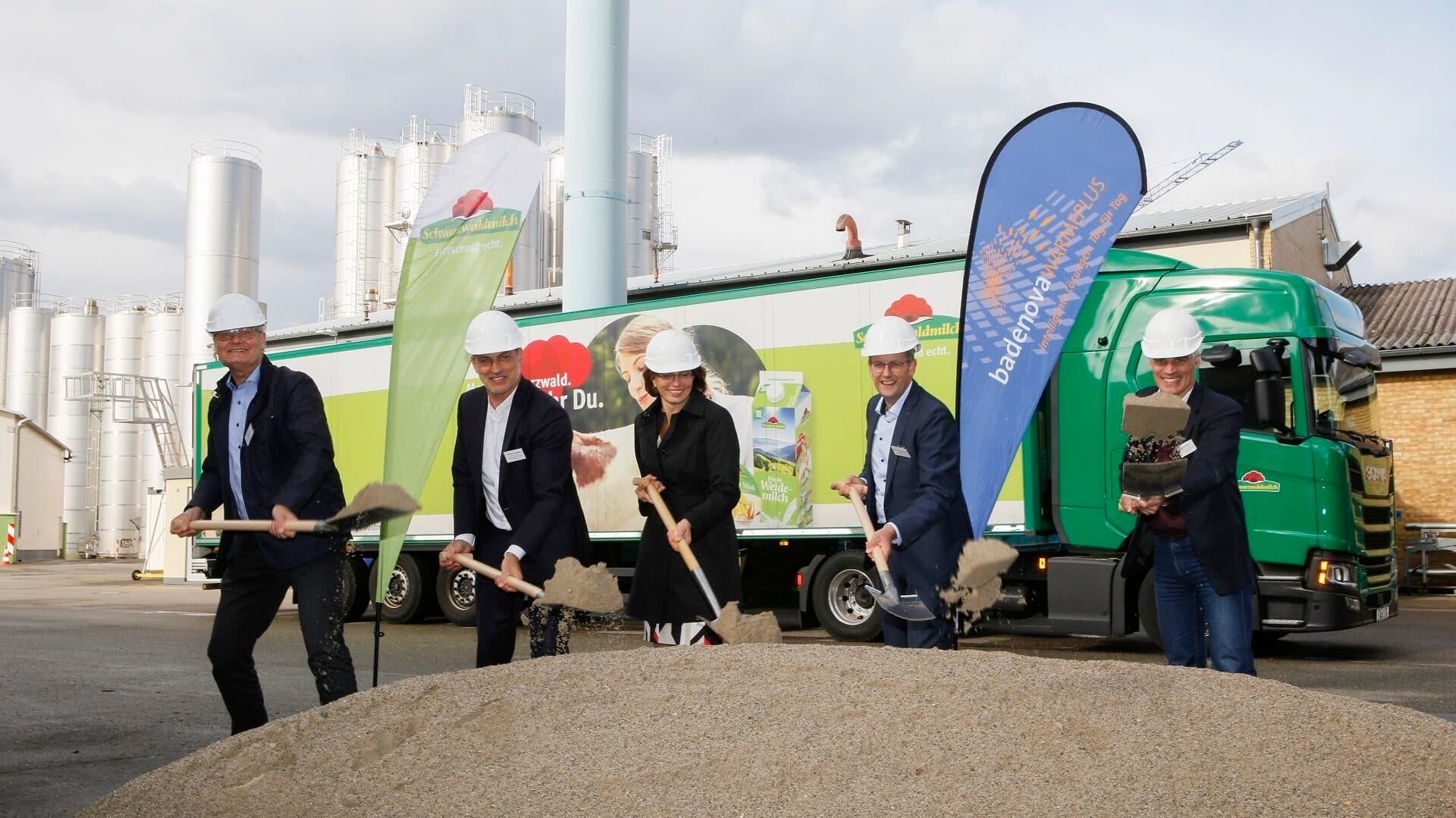 Spatenstich für die neue Heizzentrale der Schwarzwaldmilch