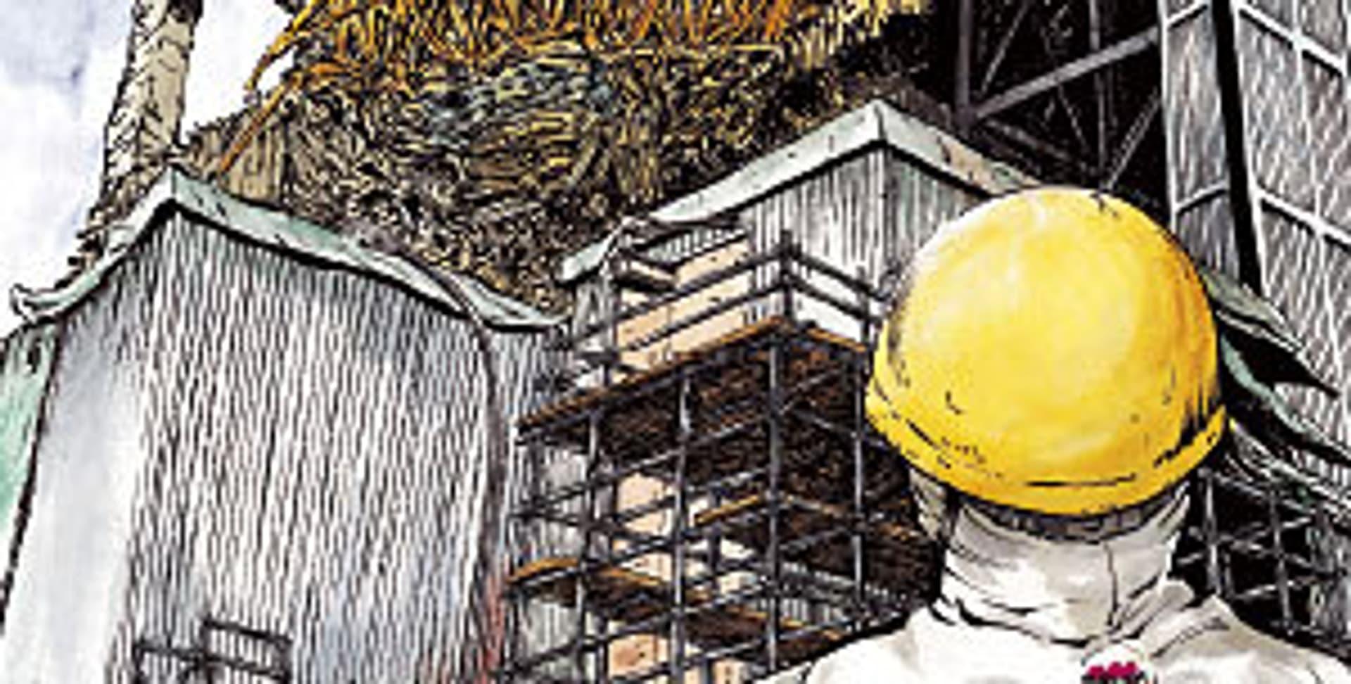 Manga Kazuto Tatsuta Fukushima